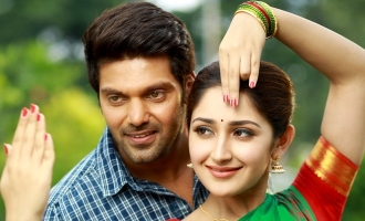 Ghajinikanth Review
