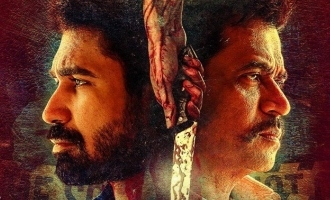 Kolaigaran Review