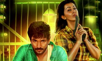 Maragadha Naanayam Review