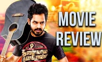 Meesaya Murukku Review