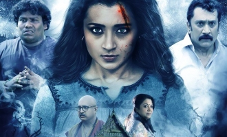 Mohini Review