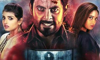 Nagesh Thiraiyarangam Review