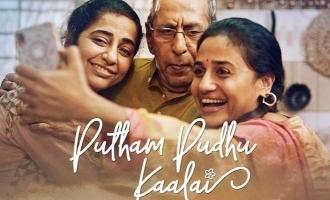 Putham Pudhu Kaalai Review