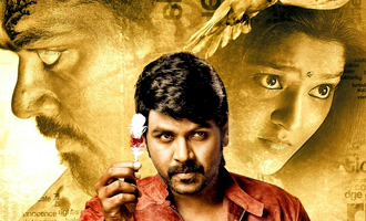 Shivalinga Review