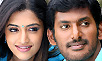 Sivappathigaram Review