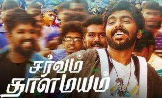 Sarvam Thaala Mayam Review