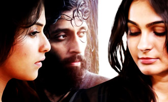 Taramani Review