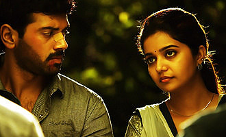 Thiri Review