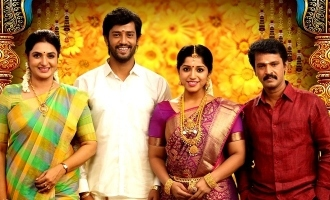 Thirumanam Review