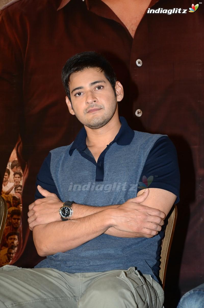Mahesh Babu Photos Telugu Actor Photos Images Gallery Stills