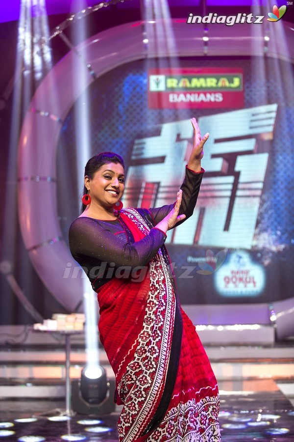 Roja Photos - Tamil Actress Photos, Images, Gallery -4313
