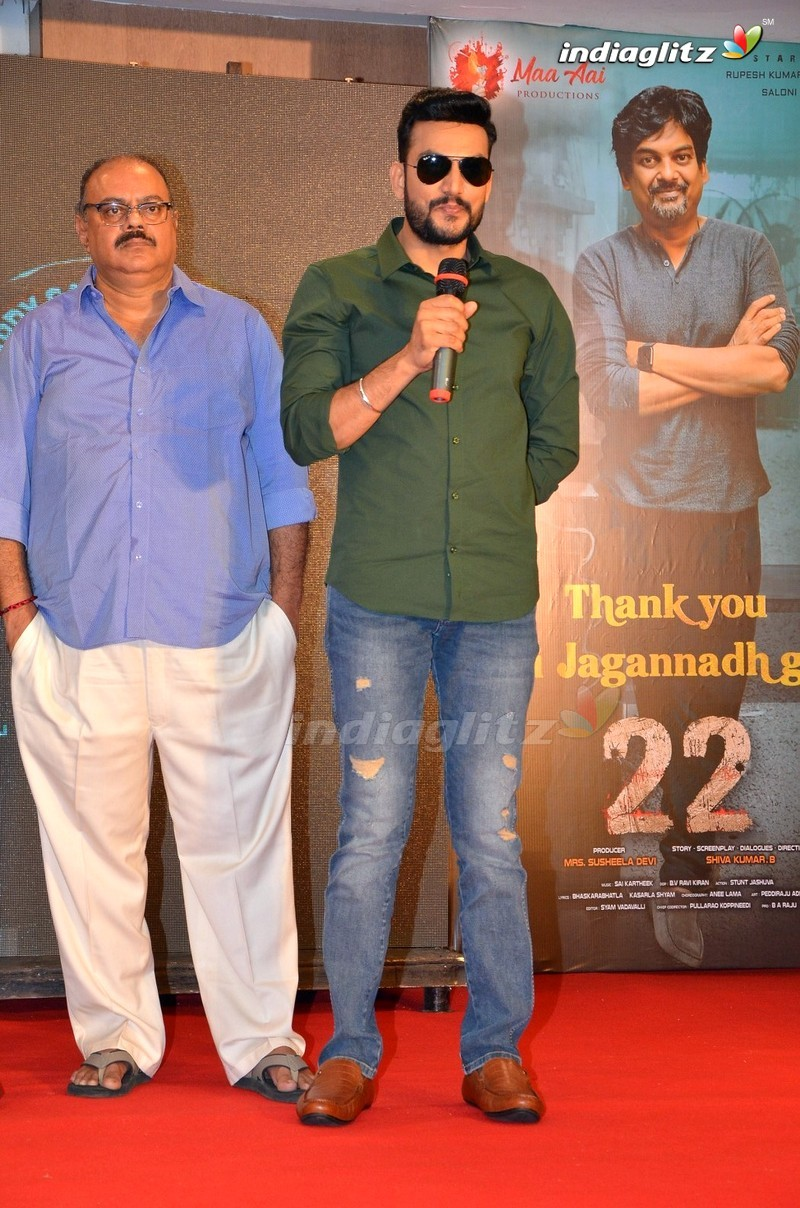 '22' Press Meet