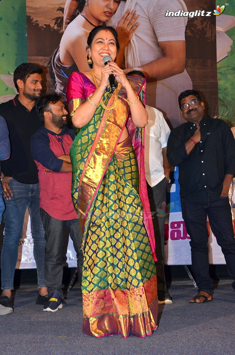 '30 Rojullo Preminchadam Ela' Press Meet