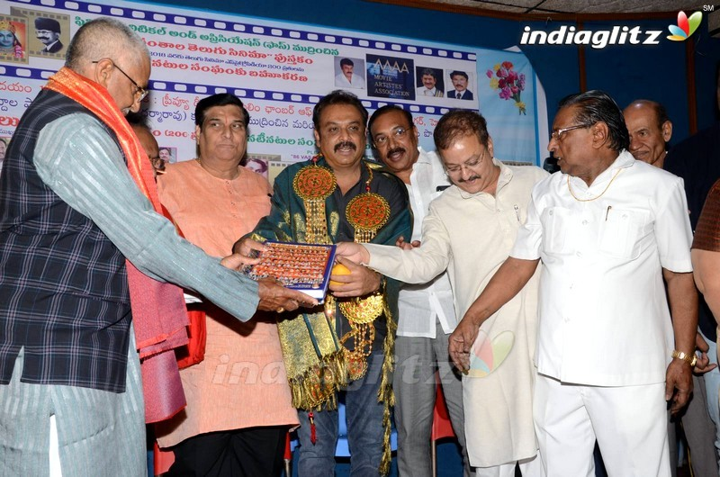86 Vasanthala Telugu Cinema Book Presentation to MAA
