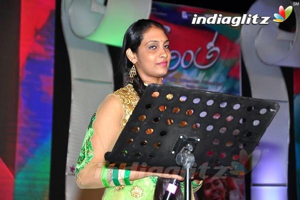'Kerintha' Audio Launch Set-1