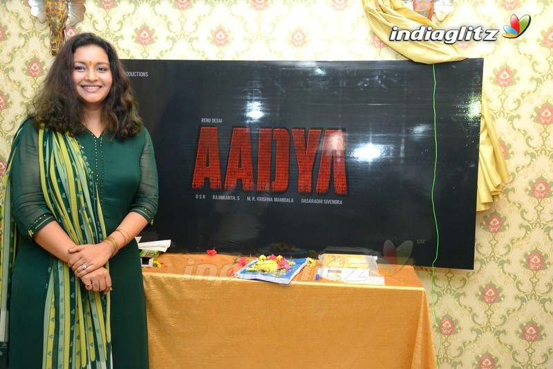 'Aadya' Movie Launch