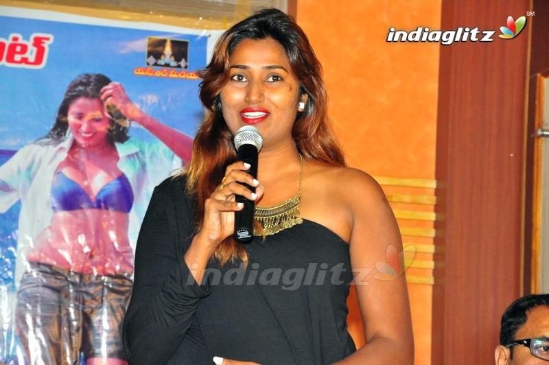 'Aame Korika' Success Meet