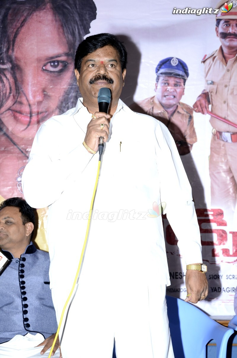 'Accident' Audio Launch