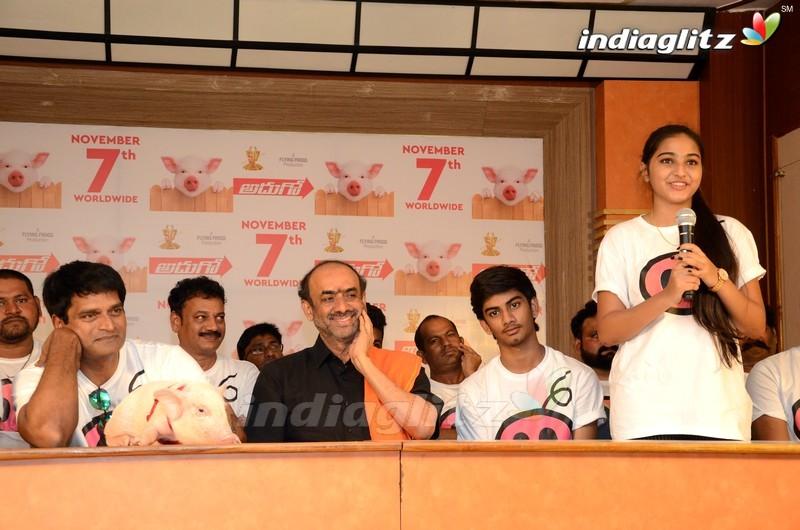 'Adhugo' Press Meet