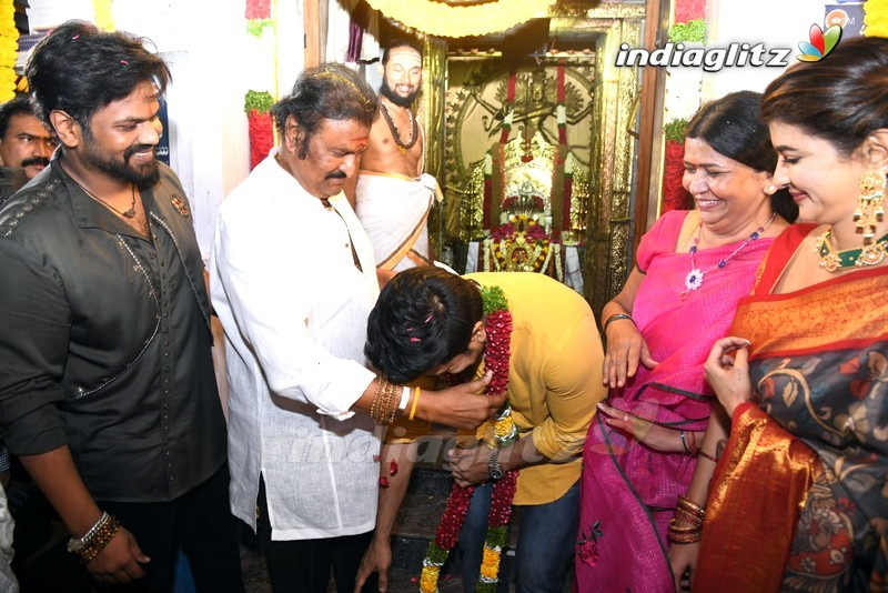 'Aham Brahmasmi' Movie Launch