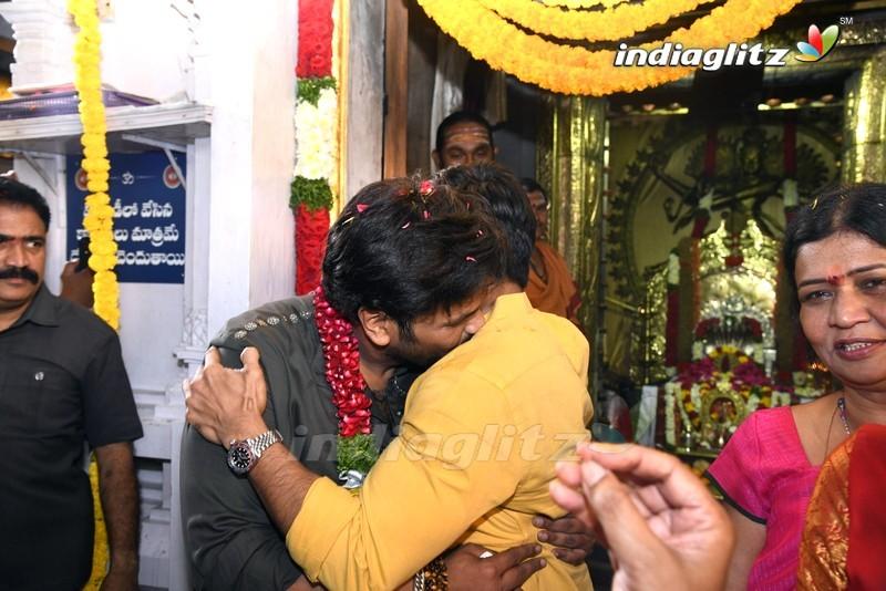 'Aham Brahmasmi' Movie Launch