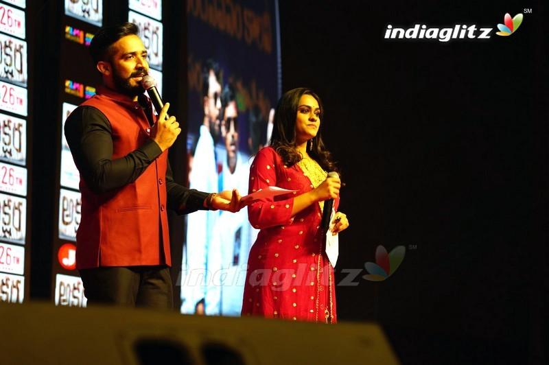 'Akshara' Pre Release
