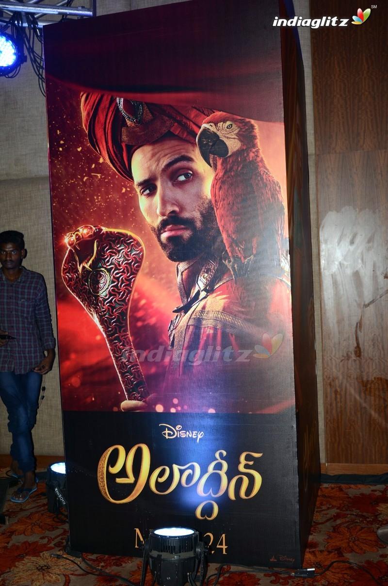 Venkatesh & Varun Tej Launches 'Aladdin' Trailer