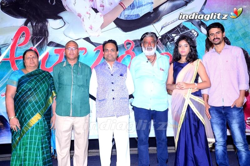 'Ala Jarigindi' Teaser Launch