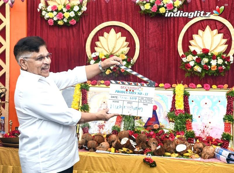Allu Arjun - Sukumar New Move Launch