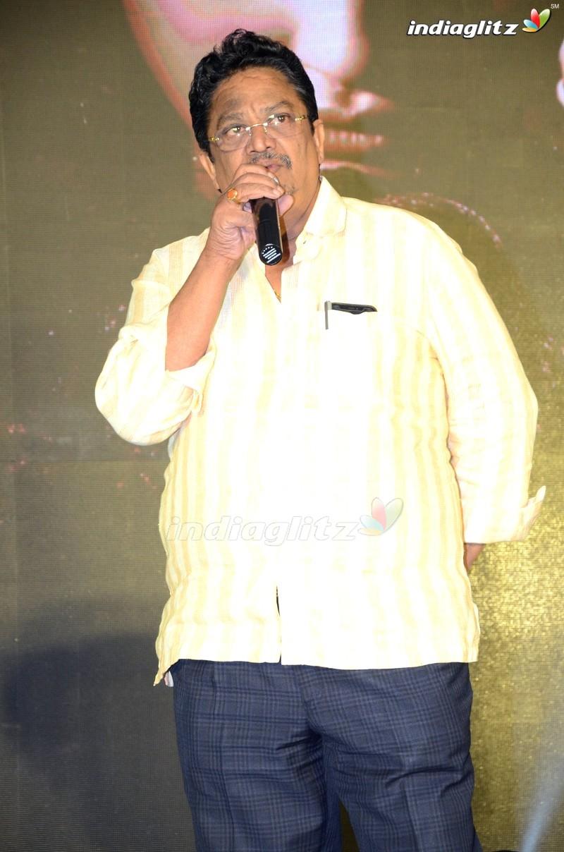'Amavasya' Pre Release Event