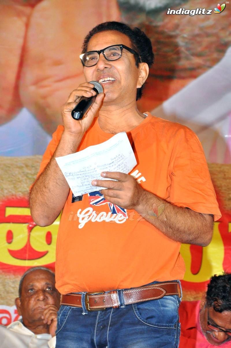 Events - Annadata Sukhibhava Audio Launch Movie Launch -7642