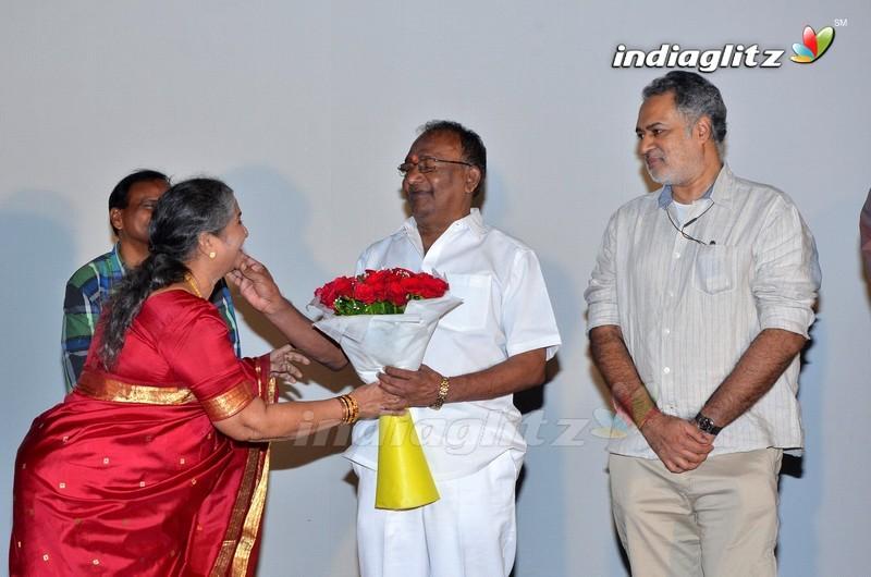 'Annapurnamma Gari Manavadu' Audio Launch