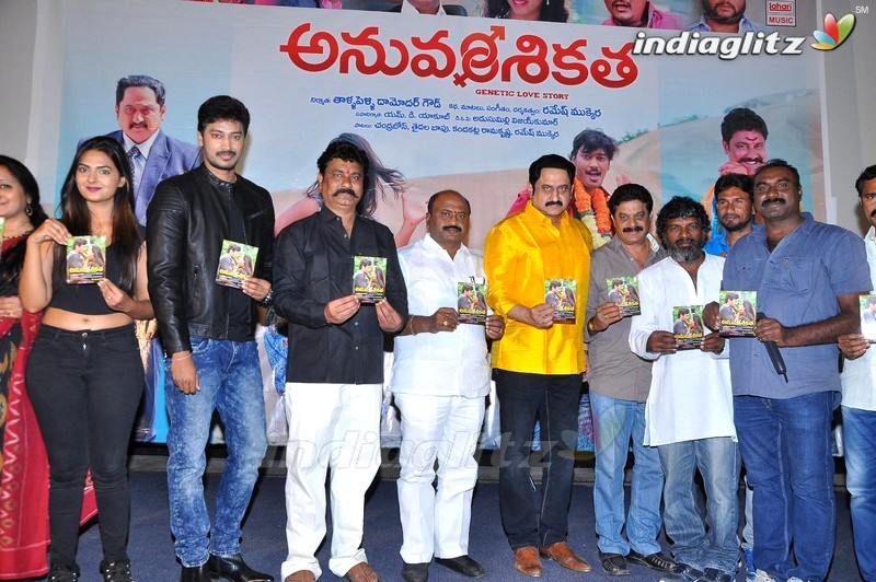 'Anuvamsikatha' Audio Launched