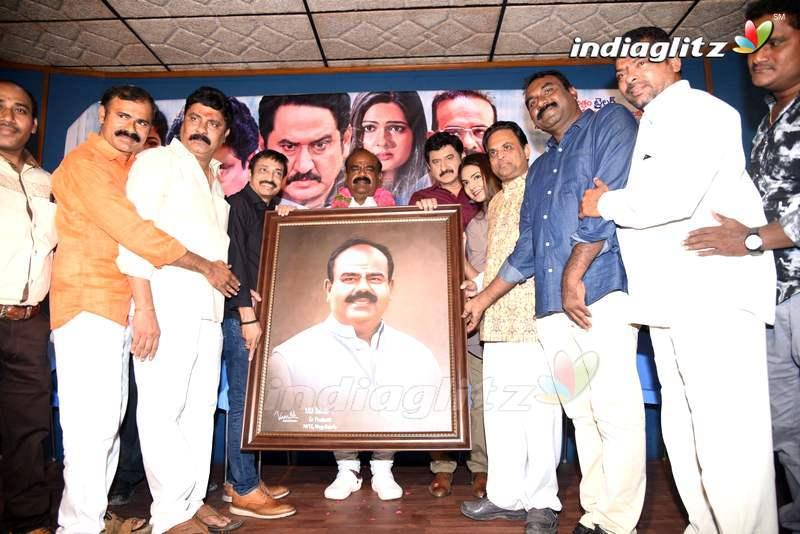 'Anu Vamsi Katha' Press Meet