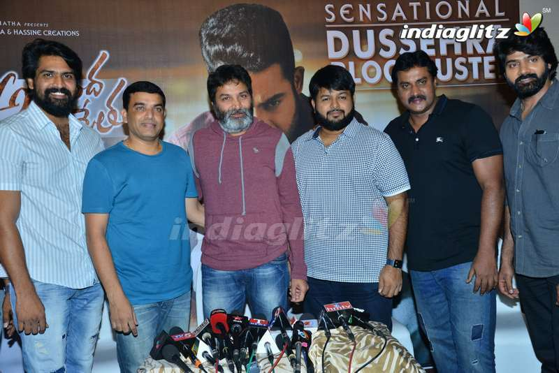 'Aravindha Sametha' Press Meet