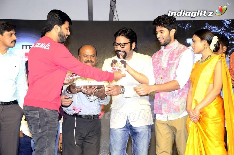'Arjun Reddy' Pre - Release Function
