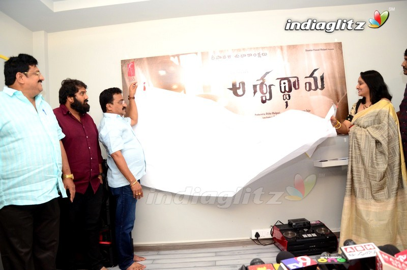 'Ashwathama' Poster Launch