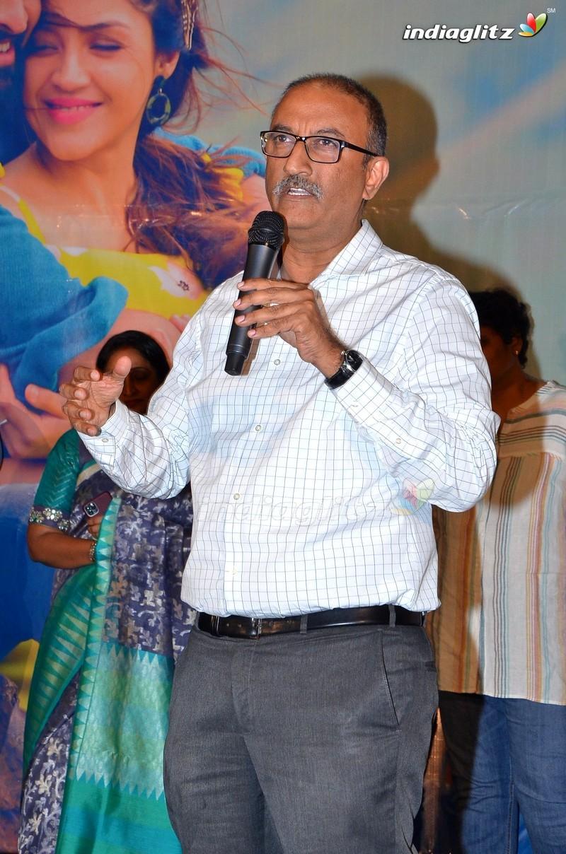 'Ashwathama' Success Meet