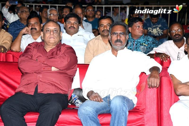 'Bailampudi' Pre Release