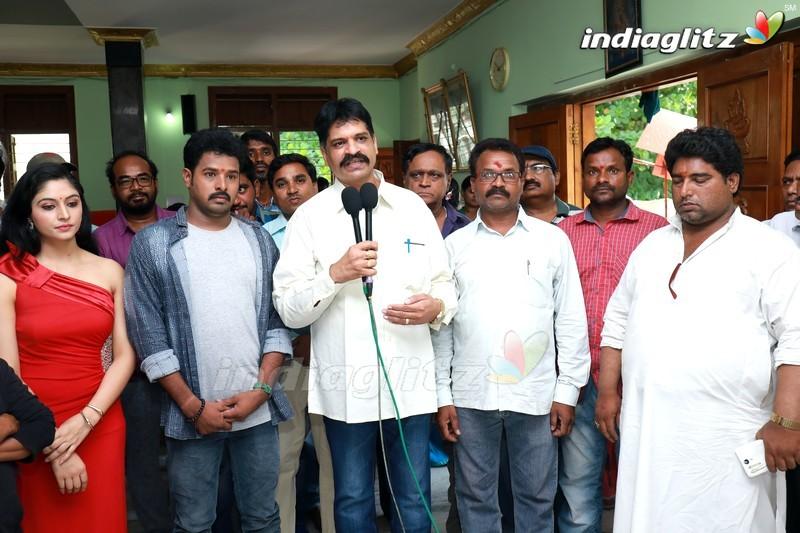 'Bhadra Giri' Movie Launch