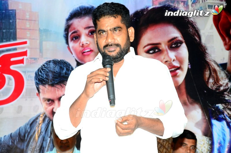 'Bhaskar Oka Rascal' Teaser Launch