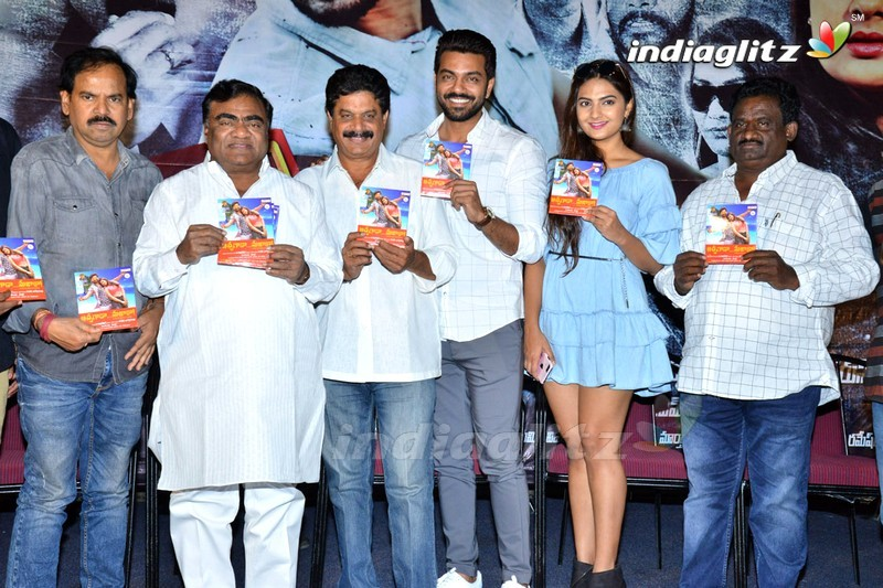 'Bichagada Majaka' Audio Launch