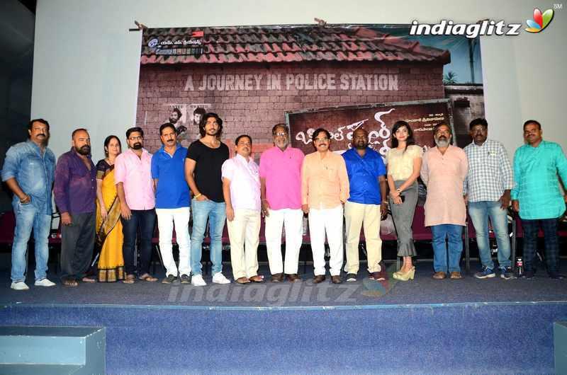 'Bilalpur Police Station' Press Meet