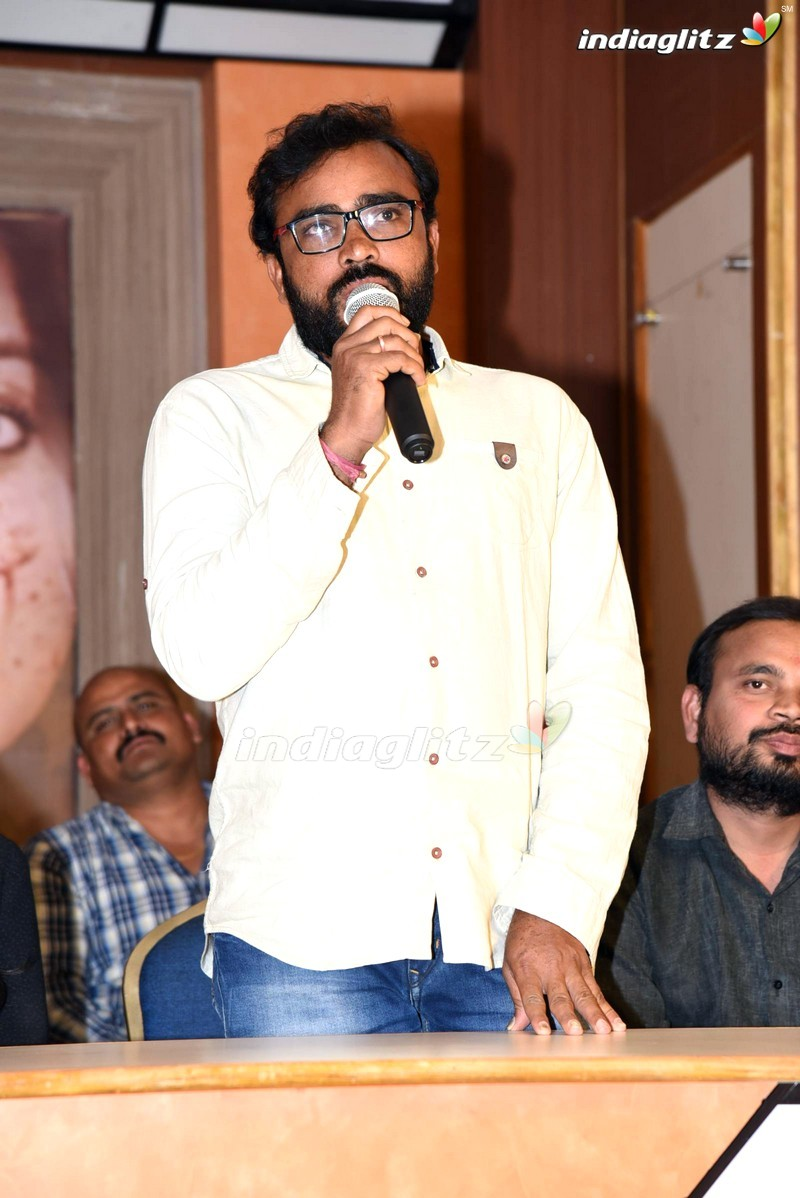 'Bilampudi' movie 1st Song Launch