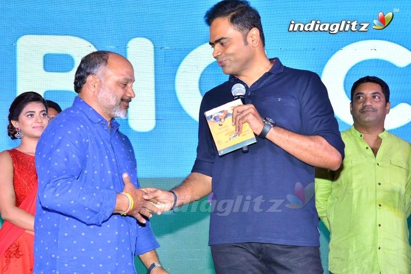 'Bhale Manchi Chowka Beram' Audio Launch