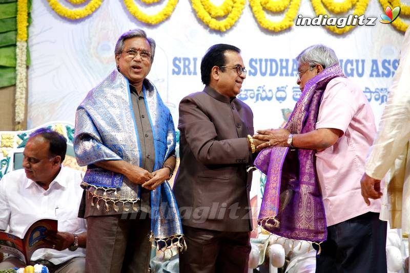 Brahmanandam Felicitated with Guru Shri Award