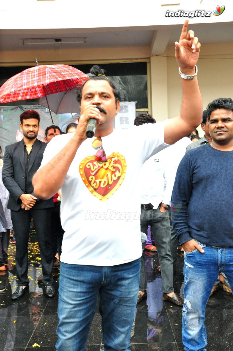 'Brand Babu' Promotions at Kakinada Institute of Engineering