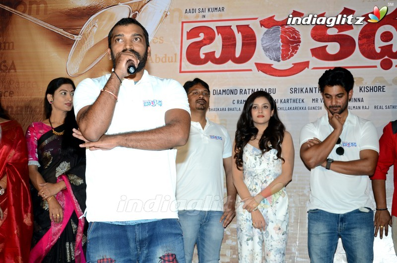 'Burra Katha' Trailer Launch