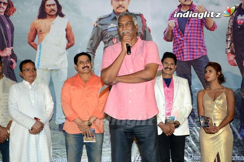 'Captain Rana Pratap' Audio Launch