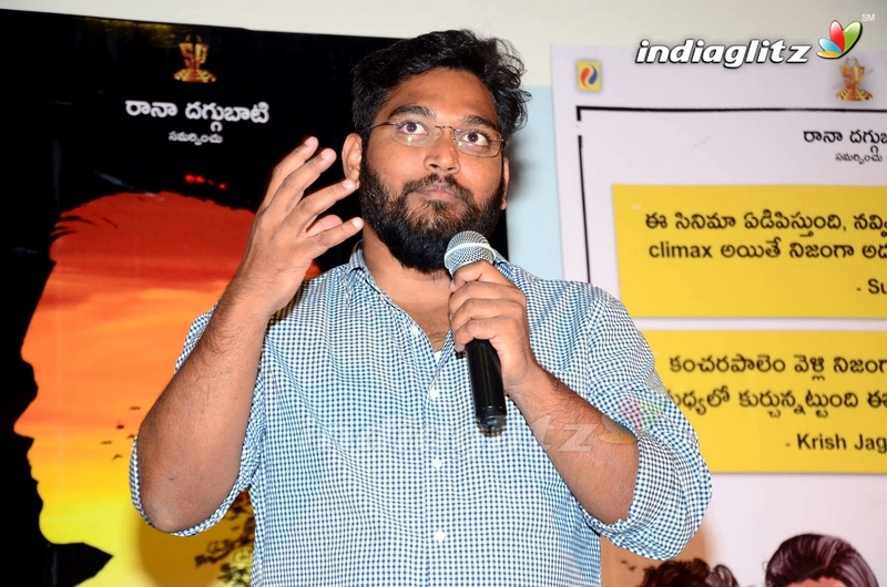 'Care Of Kancharapalem' Success Meet